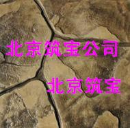 石材增艳剂,增艳剂,深色石材增艳剂,石材颜色加深剂
