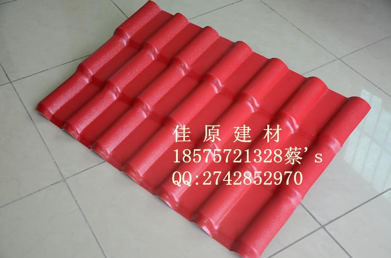 河南树脂瓦批发价格-树脂瓦定制-合成树脂瓦