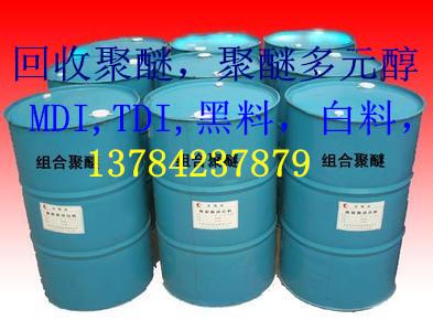 大连回收聚醚多元醇HSH―403