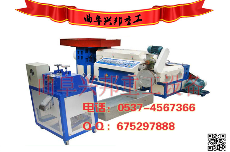 塑料颗粒机_塑料机械_塑料造粒机