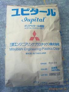 POM 日本三菱工程 FG2025