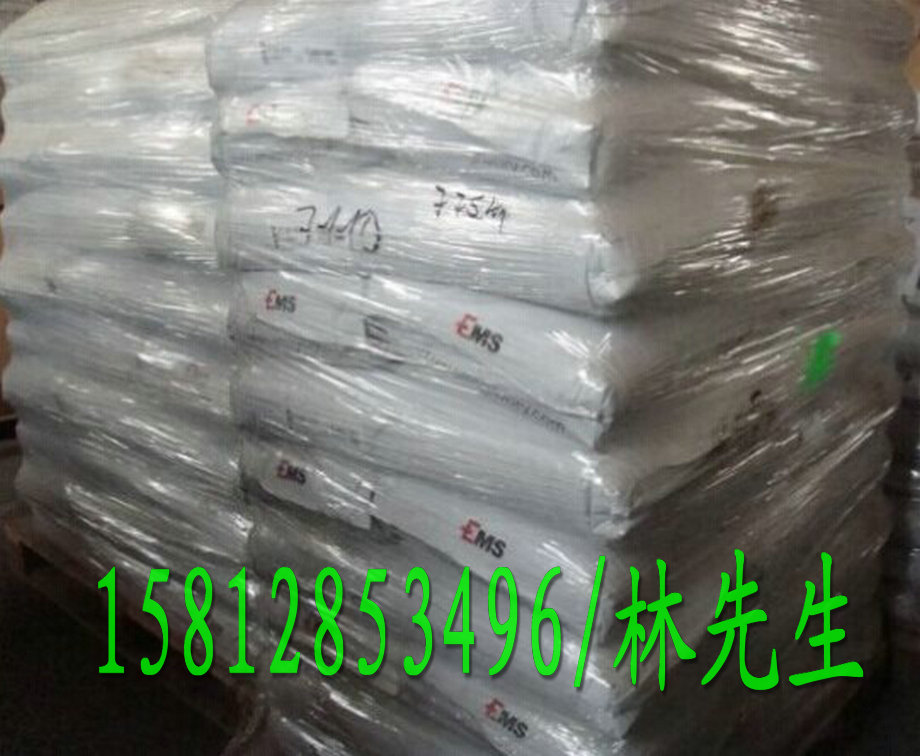 涂覆LDPE LB7000