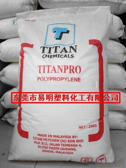 TITANPRO SM256  PP    原料代理 正品销售 提供认证