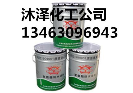 松原高价回收聚氨酯油漆