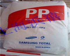 PP BJS-MU 包装图片