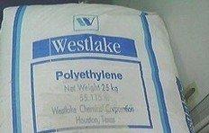 Westlake LLDPE LF 2020  LLDPE