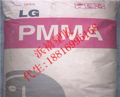 PMMA CP-81