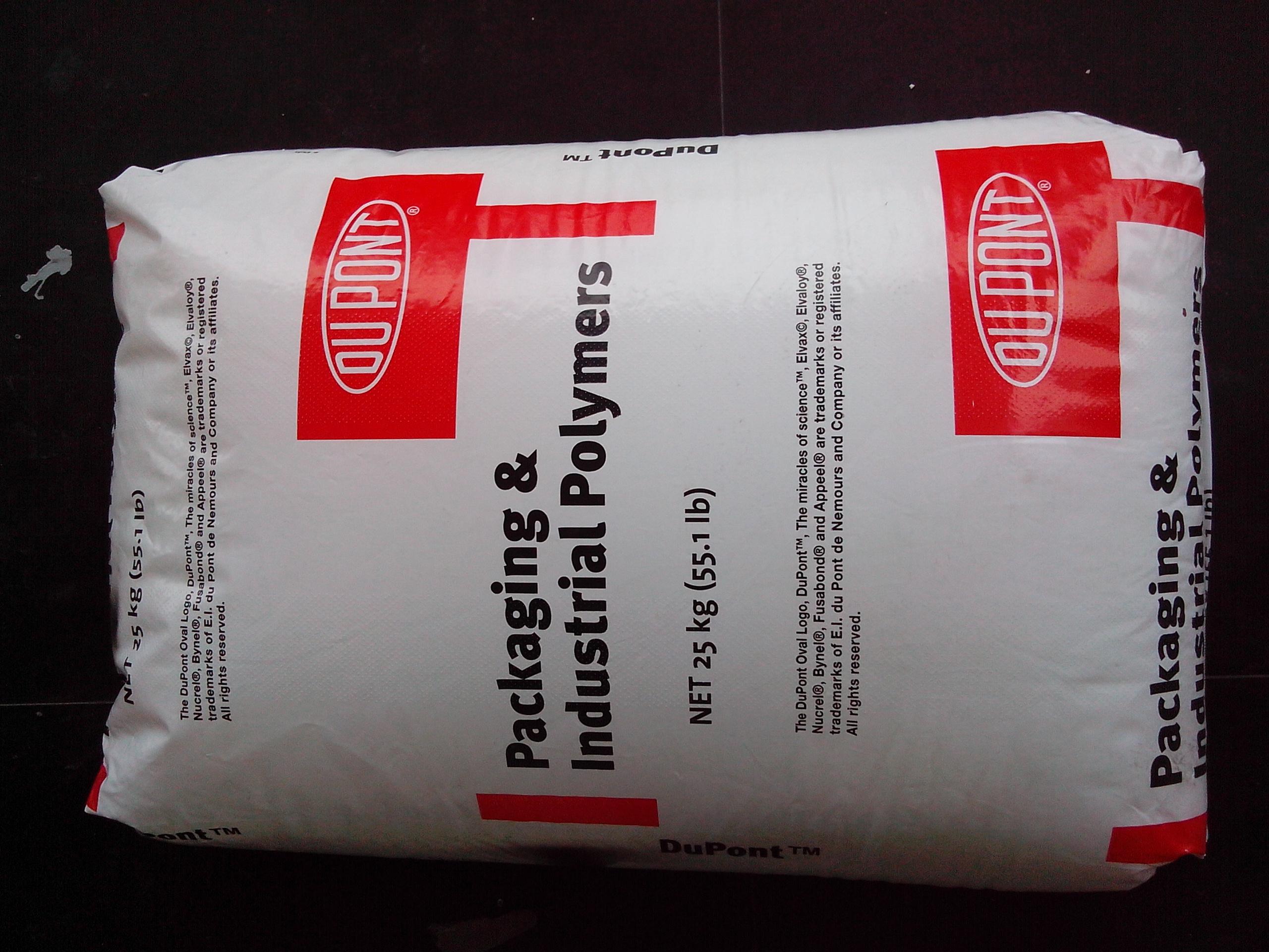 EVA塑胶原料 热熔级 密封剂粘合剂 美国杜邦 150