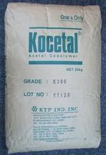 高刚性导电性POM韩国科隆CF702KOCETAL CF702 碳纤维增强材