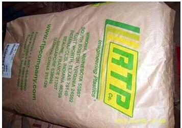 PTFE润滑剂 (5%) POM RTP 805 TFE 5