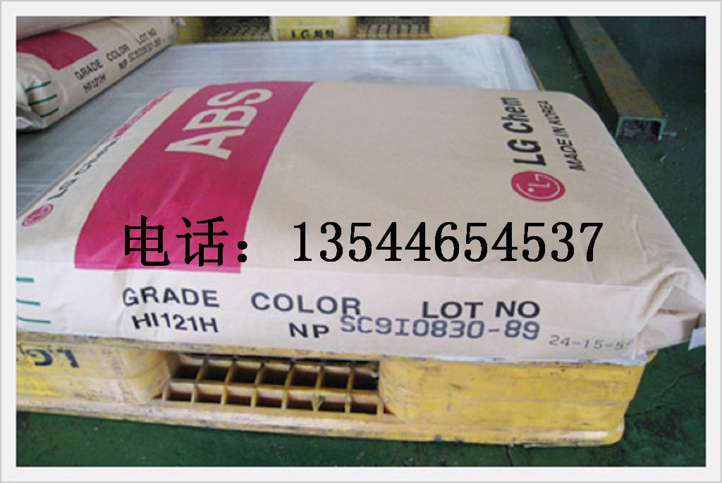 LG化学 LG ABS ABS SH-620 板材级