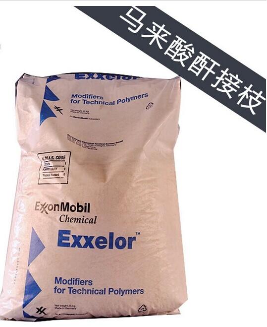 供应马来酸酐接枝PP相容剂 PO-1015