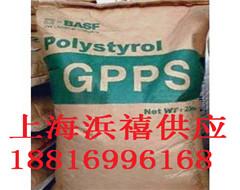 GPPS GPPS SC 203LV PS SUPREME