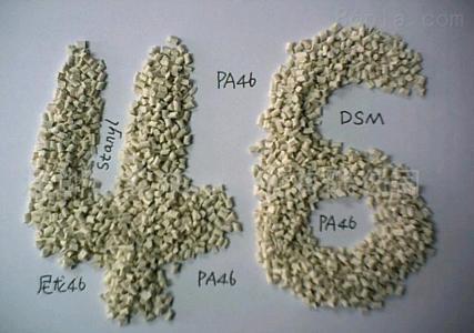 PA46塑料