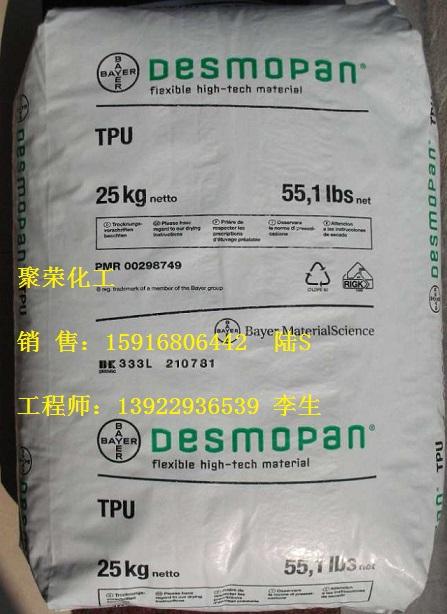 TPU Desmopan 453 DPS 041 Bayer MaterialS