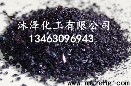 昆明高价回收高锰酸钾