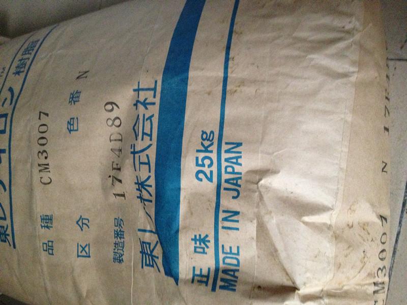 阻燃聚酰胺树脂PA66 Amilan CM3304-V0 日本东丽CM3304