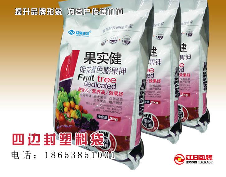 塑料包装袋生产_供应东平种子塑料袋化工肥料包装袋-泰安市红日企业形象设计