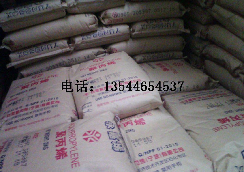 台湾台塑 永嘉烯 PP 1352F 滤布 工业布 不织布 纸尿裤