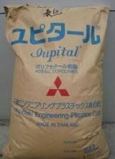 SEBS tefabloc TO 628 Mitsubishi【三菱化学性能聚合