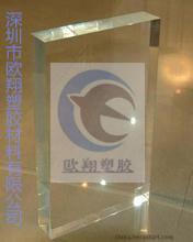 亚克力板|批发零售亚克力板|透明亚克力板|亚克力薄板|厚板