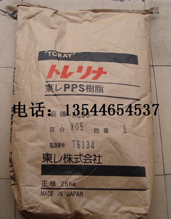 日本东丽 torelina PPS A604 高纯度 高机械强度 低瓦斯气