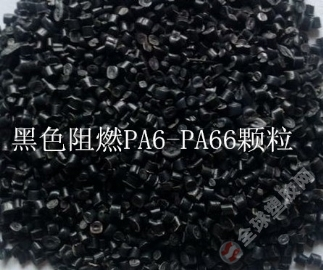 【ECOGRAN PA66 PA66】