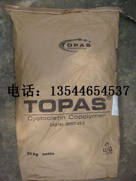 日本宝理 TOPAS COC 5013S-04 标准品级?