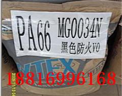 PA66 B 1000109 热稳定剂