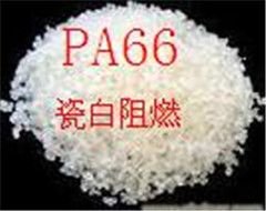 PA66 NY66-M25G15-(color)H 润滑