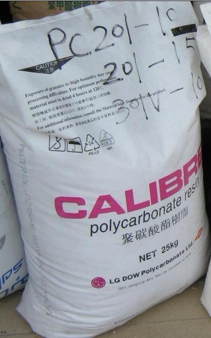 供应PC 斯泰隆CALIBRE  200-6