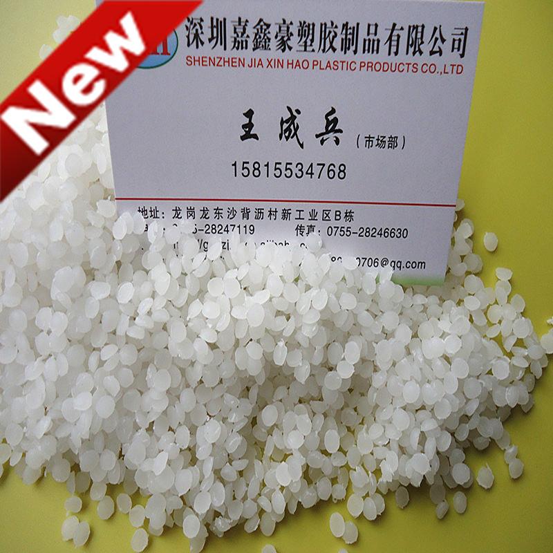 增韧剂价格行情 增韧剂塑料城 增韧剂商业圈