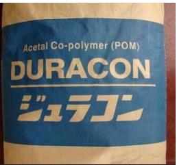 (POM) Duracon MS-02
