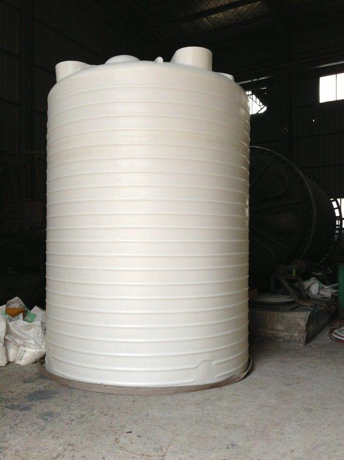 20立方塑料水箱20吨pe水箱厂家 20T塑料储水罐 20方PE储存罐