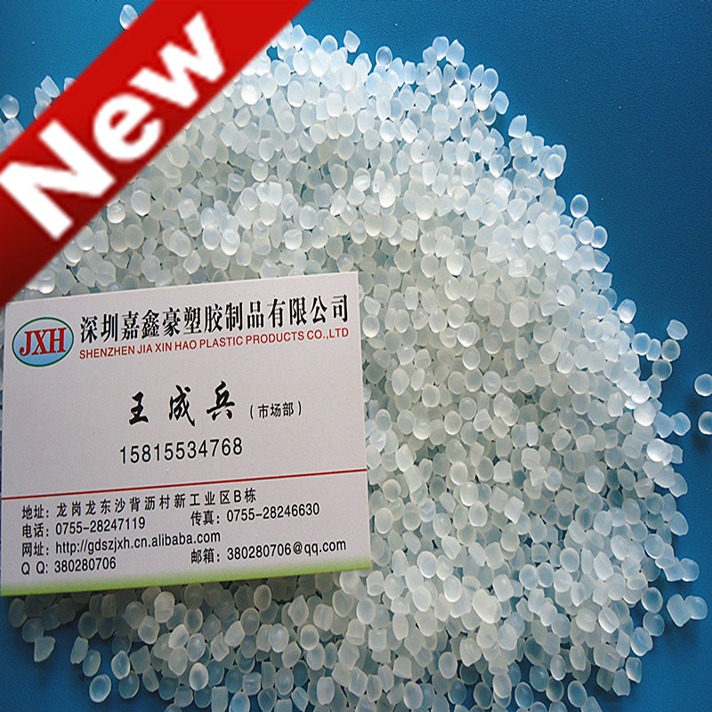 PA增韧剂 再生PA6增韧剂 塑料PA66增韧剂