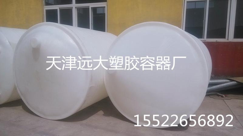 潍坊直供乙醇储存罐,环保PE水箱