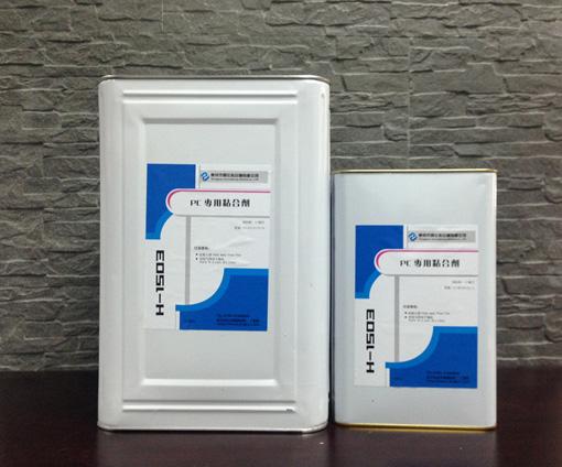 专用:光扩散PC粘接剂_PC塑胶粘合剂_粘PC塑料用什么胶水