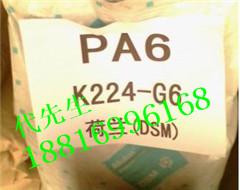 PA6 T-27