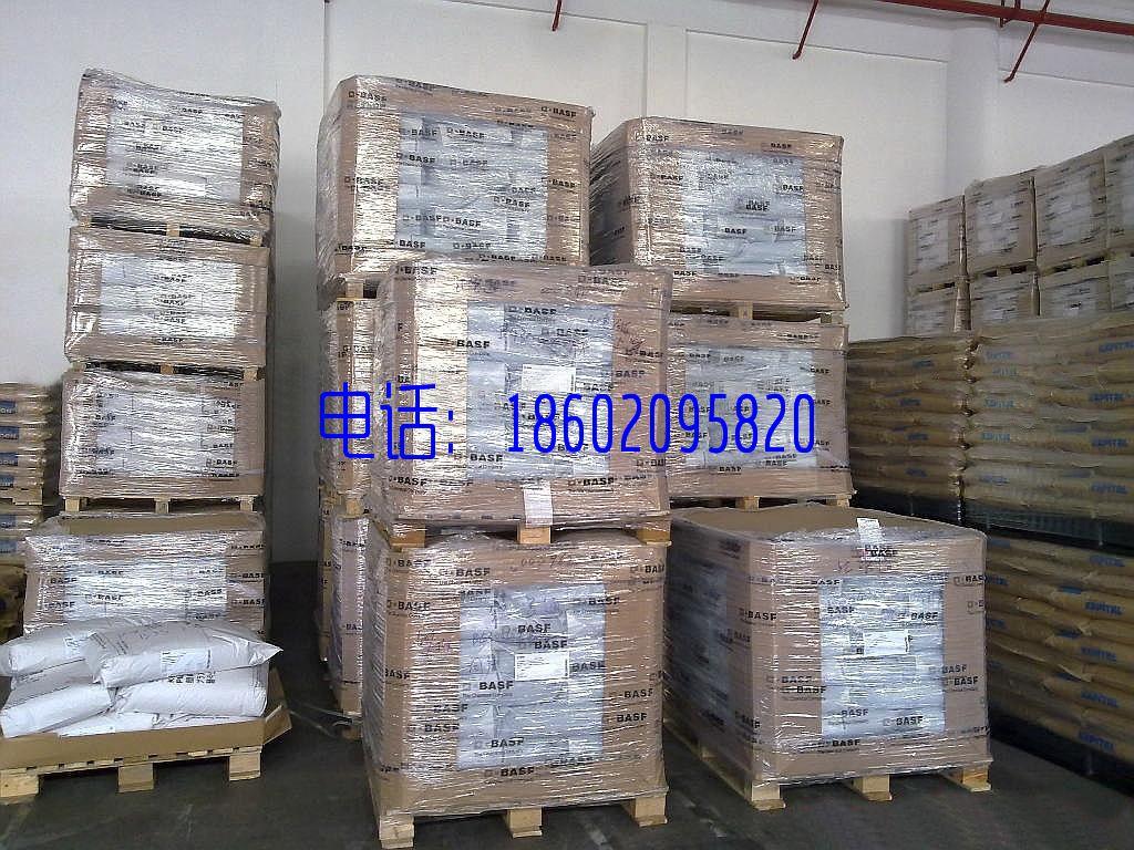 原装进口 Ultramid 8254HS BK-102
