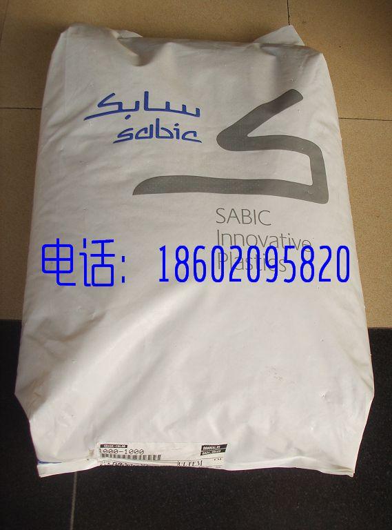 CRS5111 10%玻纤增强、低粘度共聚物。改良的耐化学剂性,耐强酸、碱、芳香