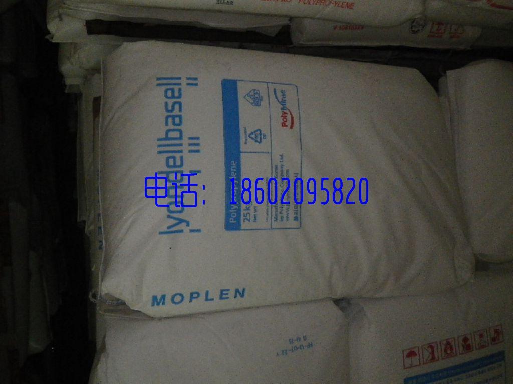 PP RP441N Moplen 韩国大林 daelim 高透明,低结晶,高光泽