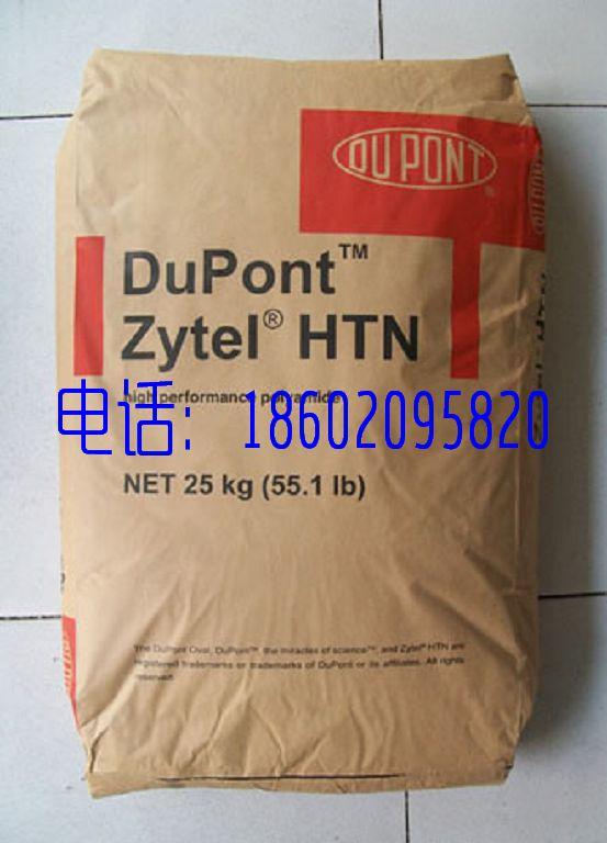 详细介绍 PPA 51G35EF BK083 Zytel HTN 美国杜邦 du