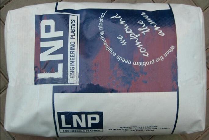 PC LNP 价格可议 DP002