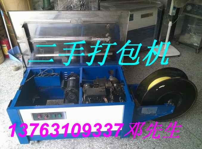 广州二手半自动打包机-桥头二手打包机-企石二手半自动打包机