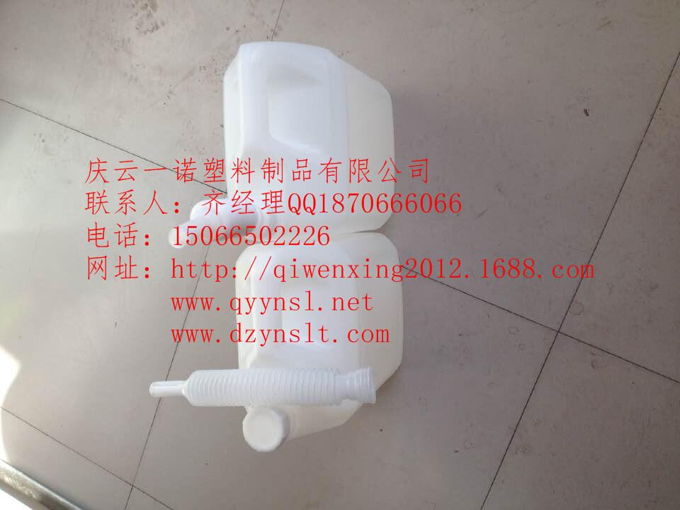 批发10升尿素溶液桶自带伸缩管
