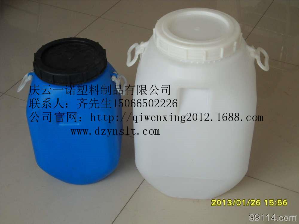 50升方形塑料桶现货供应蓝色白色都有