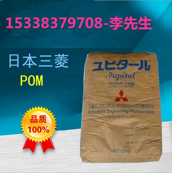 10%氟树脂增强POM