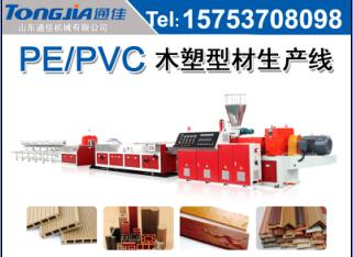 木塑加工设备 木塑设备