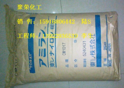 PA66 韩国可隆 KN333G15BL