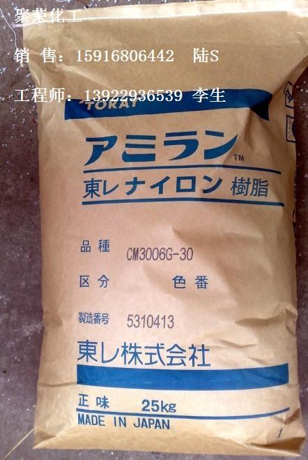 PA66 韩国可隆 KN333G30